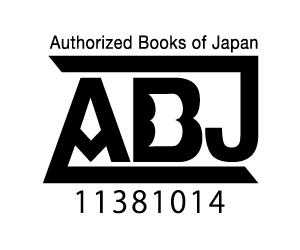 ABJマーク